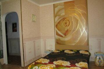 1-комн. квартира, 45 кв.м. на 2 человека, площадь Василевского, Калининград - Фотография 2