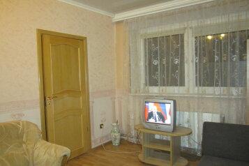 1-комн. квартира, 45 кв.м. на 2 человека, площадь Василевского, Калининград - Фотография 4