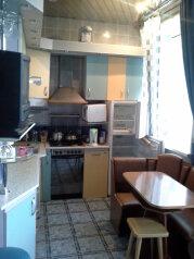 1-комн. квартира, 46 кв.м. на 3 человека, улица Мироненко, Железноводск - Фотография 4