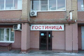 Мини-отель, Нагорная улица, 133 на 8 номеров - Фотография 3