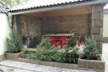 Гостевой дом, Короткая улица на 2 номера - Фотография 3