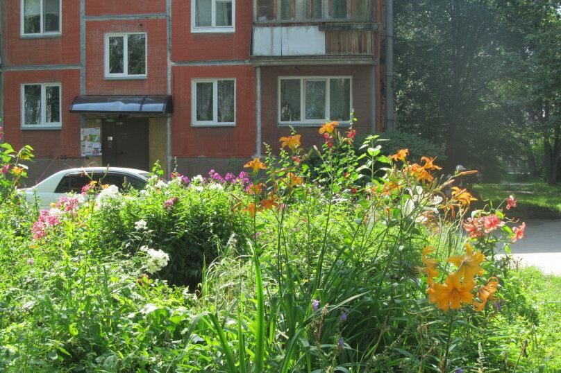 1-комн. квартира, 31 кв.м. на 3 человека, улица Ученых, 3, Новосибирск - Фотография 3