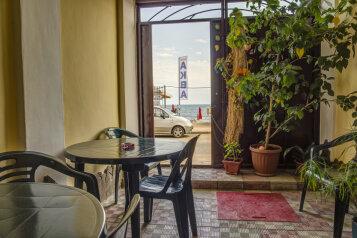 Гостевой дом, Черноморская набережная на 5 номеров - Фотография 2