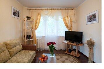 1-комн. квартира на 4 человека, улица Золотая Горка, 14, Минск - Фотография 2