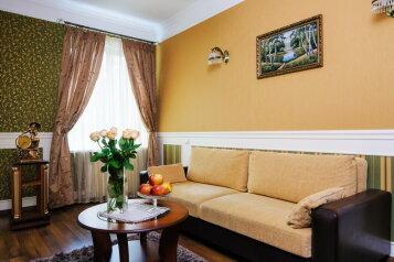 1-комн. квартира на 2 человека, Ленинградская улица, 3, Минск - Фотография 1
