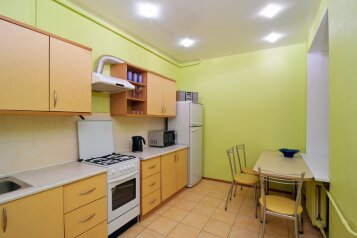 1-комн. квартира на 2 человека, проспект Независимости, 19, Минск - Фотография 4