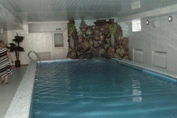 Отель, деревня Ивановка, 1 на 10 номеров - Фотография 4