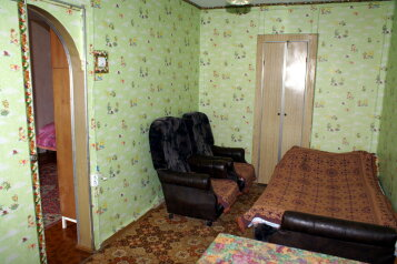 2-комн. квартира, 43 кв.м. на 4 человека, Артиллерийская улица, Саратов - Фотография 3
