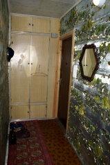 2-комн. квартира, 43 кв.м. на 4 человека, Артиллерийская улица, Саратов - Фотография 4