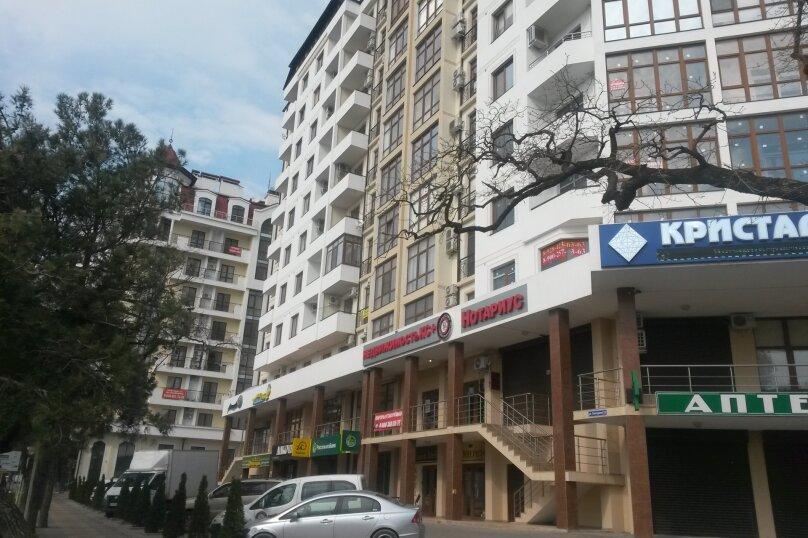 1-комн. квартира, 50 кв.м. на 4 человека, улица Луначарского, 114, Геленджик - Фотография 12
