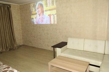 2-комн. квартира, 50 кв.м. на 5 человек, улица Симоновский Вал, метро Автозаводская, Москва - Фотография 1