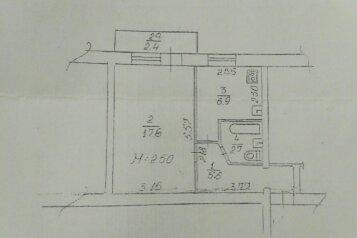 1-комн. квартира, 37 кв.м. на 3 человека, улица Дёмышева, 132, Евпатория - Фотография 2