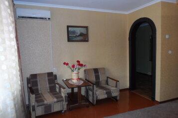 1-комн. квартира, 45 кв.м. на 4 человека, улица Вересаева, 1, Феодосия - Фотография 4