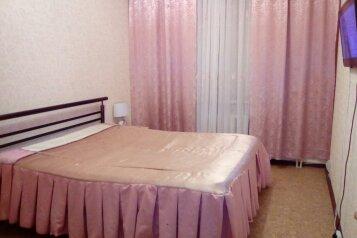 2-комн. квартира, 60 кв.м. на 5 человек, Ленина, микрорайон Центральный, Сургут - Фотография 1