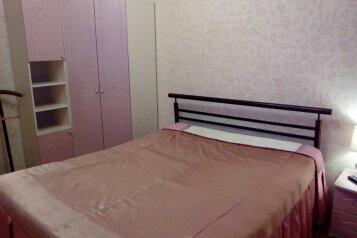 2-комн. квартира, 60 кв.м. на 5 человек, Ленина, микрорайон Центральный, Сургут - Фотография 3
