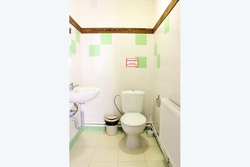 """Гостевой дом """"Бриг"""", Зелёная улица, 4А на 14 комнат - Фотография 8"""