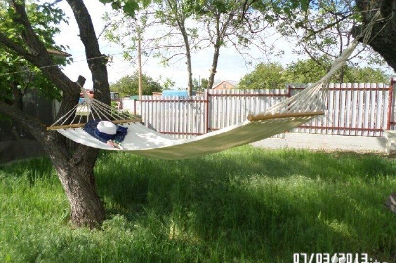 База отдыха, с. Глафировка, улица Мира на 2 номера - Фотография 14