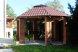 Гостевой дом, Зелёная улица, 4А на 14 номеров - Фотография 6