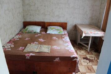 Гостевой дом, Гоголя  на 36 номеров - Фотография 3