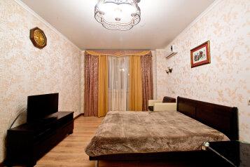 1-комн. квартира, 55 кв.м. на 2 человека, Кубанская набережная, Краснодар - Фотография 2