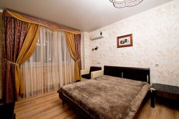 1-комн. квартира, 55 кв.м. на 2 человека, Кубанская набережная, Краснодар - Фотография 3