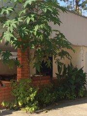 Гостевой дом, Львовская улица на 20 номеров - Фотография 2