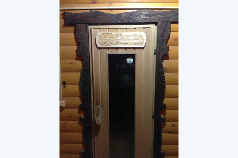 """Гостевой дом """"Fairy House"""", Березовая улица, 130 на 10 комнат - Фотография 2"""