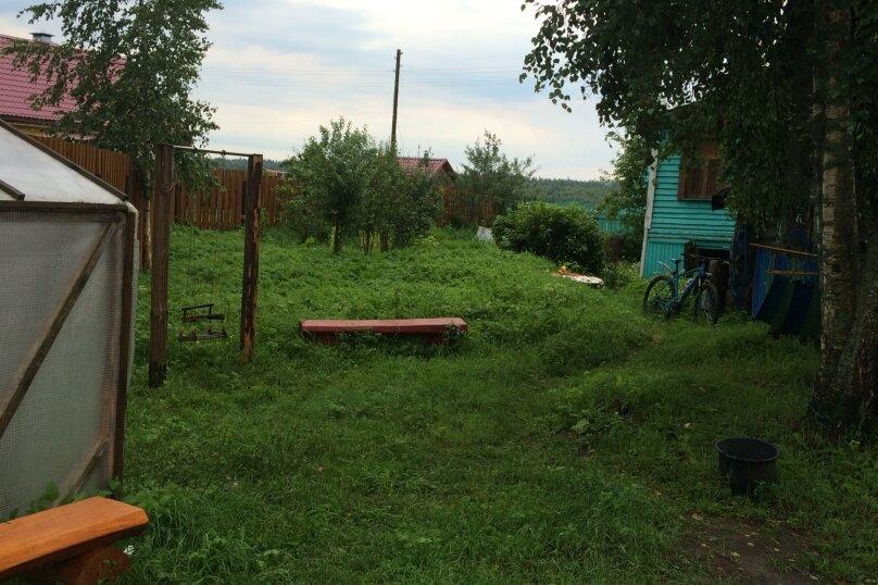 Дом, 230 кв.м. на 6 человек, 4 спальни, Березово, Центральная , 17, Осташков - Фотография 20