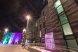 2-комн. квартира, 46 кв.м. на 4 человека, Альпийское шоссе, 24к3, Эстосадок, Красная Поляна - Фотография 9