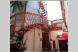 Гостевой дом , улица Тучина на 5 номеров - Фотография 39