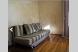 Гостевой дом , улица Тучина на 5 номеров - Фотография 45