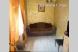Гостевой дом , улица Тучина на 5 номеров - Фотография 49