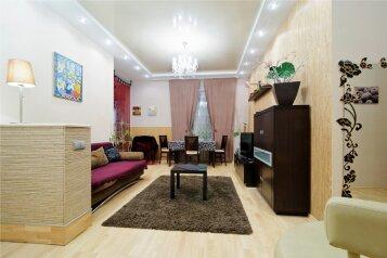 2-комн. квартира на 4 человека, улица Янки Купалы, 23, Минск - Фотография 1