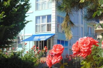 Гостиница, Чудесная улица на 14 номеров - Фотография 1
