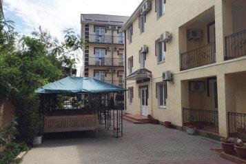 Гостевой дом , Набережная улица, 7 на 57 номеров - Фотография 3