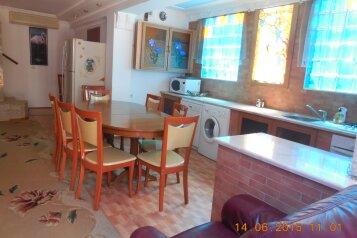 Коттедж, 200 кв.м. на 12 человек, 6 спален, улица Мира, Массандра, Ялта - Фотография 2