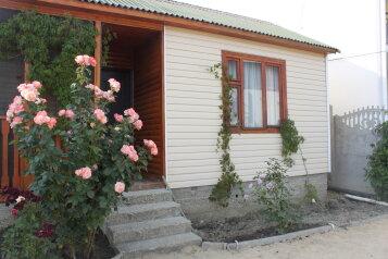 Дом под ключ:  Номер, Люкс, 6-местный, 1-комнатный, Гостевой дом, улица Антонова на 10 номеров - Фотография 2