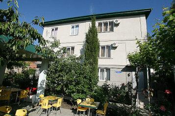 Гостевой дом, Севастопольская улица на 15 номеров - Фотография 1