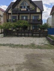 Гостевой дом, Симферопольская  на 7 номеров - Фотография 1