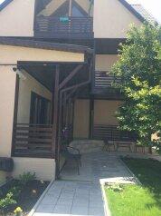 Гостевой дом, Симферопольская  на 7 номеров - Фотография 3
