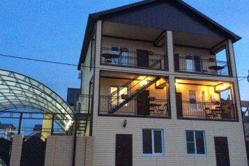 Гостевой дом, ПК Кавказ, ул. Тенистая улица на 6 комнат - Фотография 1