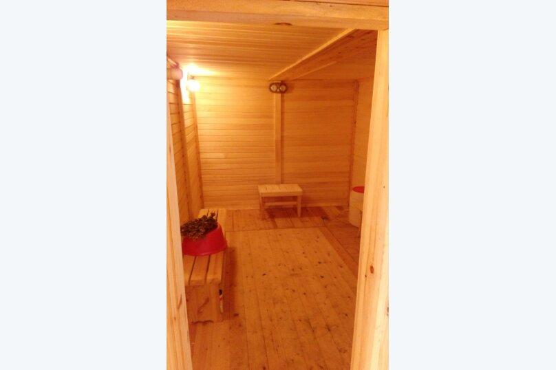 Гостевой дом Кочкома, 40 кв.м. на 6 человек, 3 спальни, пос Кочкома, Набережная улица, 14, Сегежа - Фотография 4