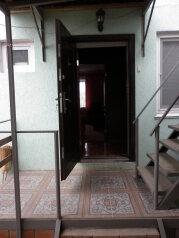 Дом. Частный сектор., 63 кв.м. на 5 человек, 1 спальня, улица Шершнёва, 16, Коктебель - Фотография 4