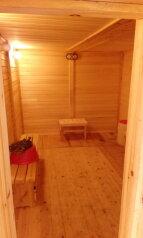 Гостевой дом Кочкома, 40 кв.м. на 6 человек, 2 спальни, пос Кочкома, Набережная улица, 14, Сегежа - Фотография 4