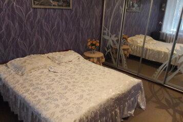 Дом на берегу моря, 60 кв.м. на 5 человек, 2 спальни, Караимская улица, 36, Евпатория - Фотография 1