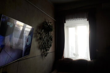 Дом на берегу моря, 60 кв.м. на 5 человек, 2 спальни, Караимская улица, Евпатория - Фотография 2