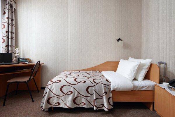 Гостиница, проспект Ленина, 36 на 103 номера - Фотография 1