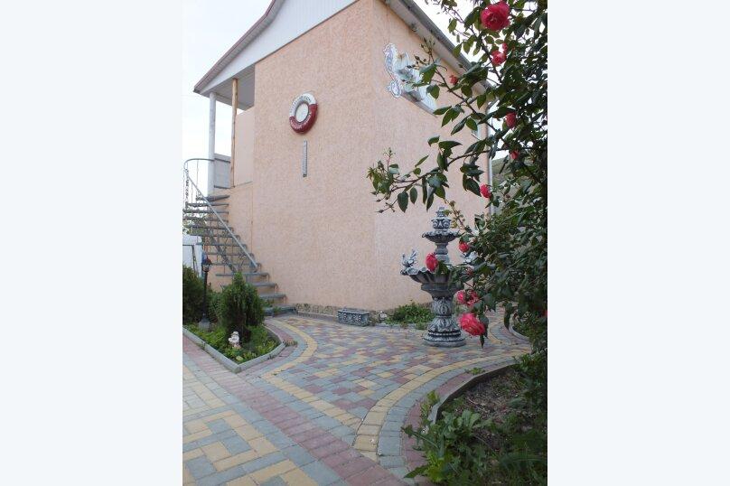 """Мини-отель """"Морской конёк"""", тихая, 24МК1 на 6 номеров - Фотография 16"""