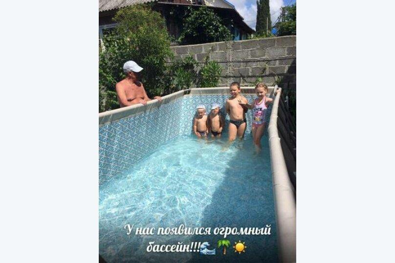 Виктория, Азовская, 15 на 10 номеров - Фотография 17