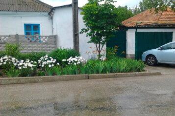 """Гостевой дом """"На Ялтинской 22"""", Ялтинская улица, 22 на 1 комнату - Фотография 1"""